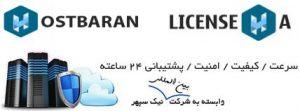 hostbaran and licensha