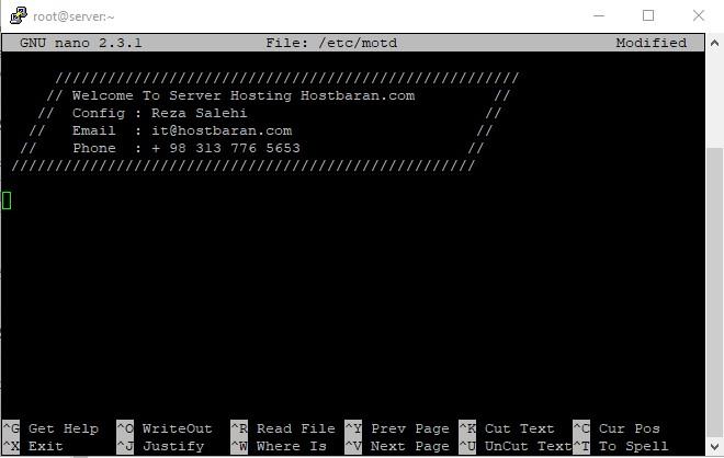 تماس پیام در هنگام ورود به SSH